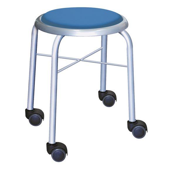 スタッキングチェア/丸椅子 【同色4脚セット ブルー×シルバー】 幅32cm 日本製 スチールパイプ 『キャスタースツール ボン』【代引不可】【日時指定不可】