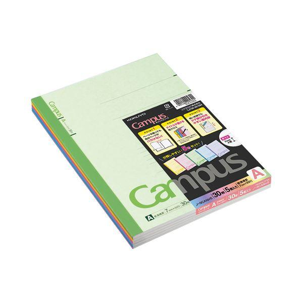 (まとめ) コクヨ キャンパスノート(カラー表紙)セミB5 A罫 30枚 5色(各色1冊) ノ-3CANX5 1パック(5冊) 【×30セット】【日時指定不可】