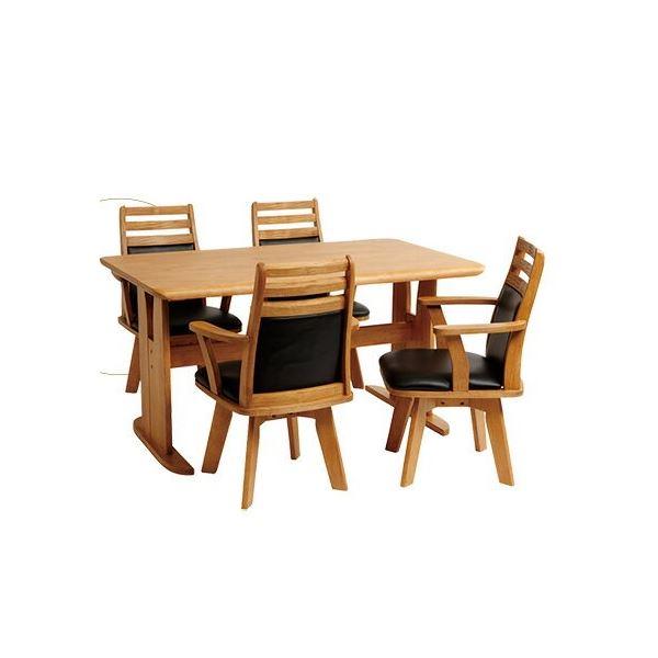 【5点セット】ダイニングテーブル1台&回転チェア×4脚セット 木製 ブラッシング加工 ナチュラル【代引不可】【日時指定不可】