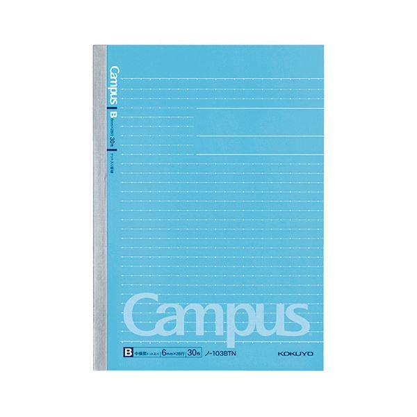 (まとめ) コクヨ キャンパスノート(ドット入り罫線) A5 B罫 30枚 ノ-103BTN 1セット(5冊) 【×30セット】【日時指定不可】