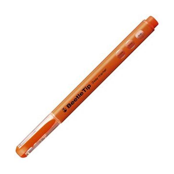 (まとめ)コクヨ スリーウェイ蛍光マーカーBeetle Tip オレンジ PM-L301YR 1セット(10本)【×10セット】【日時指定不可】