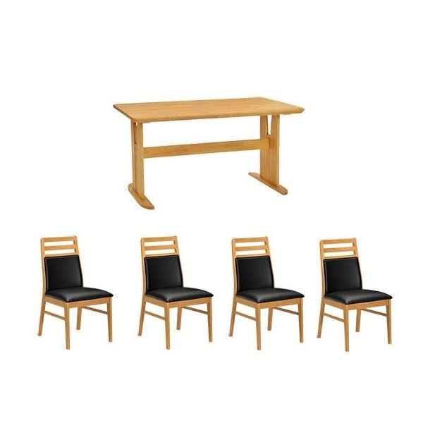 【5点セット】ダイニングテーブル1台&肘なしチェア×4脚セット 木製 ブラッシング加工 ナチュラル【代引不可】【日時指定不可】