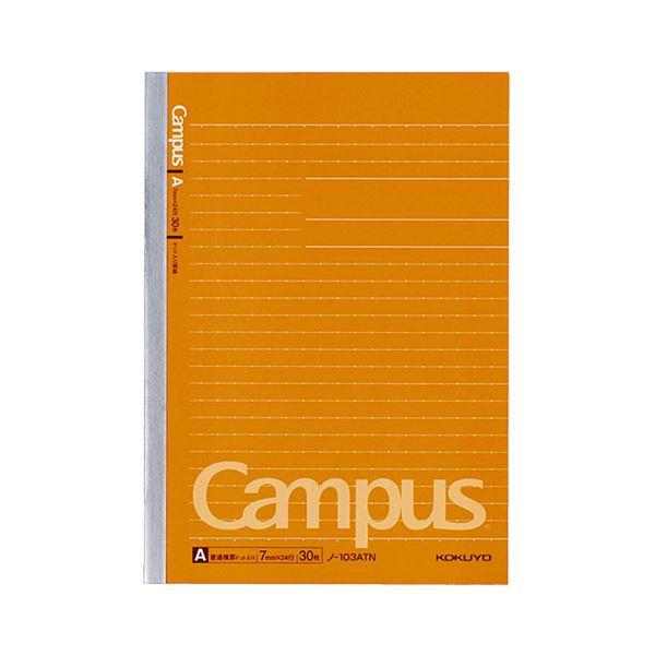 (まとめ) コクヨ キャンパスノート(ドット入り罫線) A5 A罫 30枚 ノ-103ATN 1セット(5冊) 【×30セット】【日時指定不可】