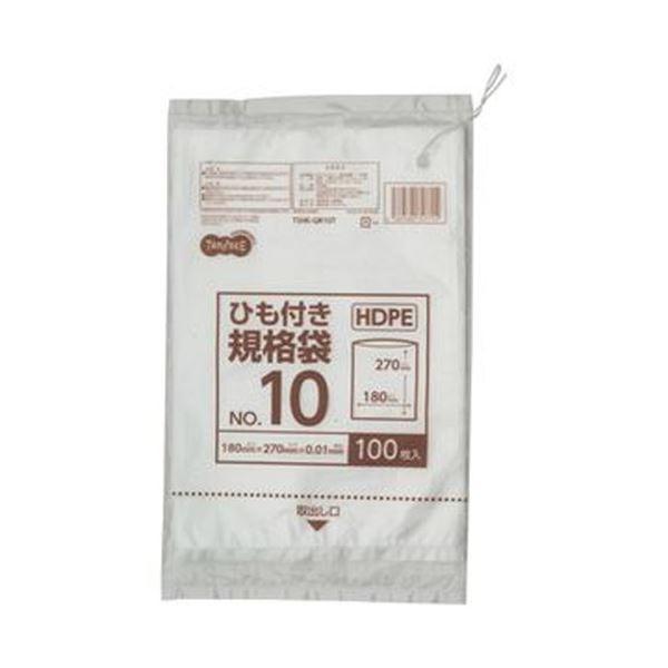 (まとめ)TANOSEE HDPE規格袋 紐あり10号 ヨコ180×タテ270×厚み0.01mm 1パック(100枚)【×100セット】【日時指定不可】