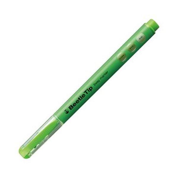 (まとめ)コクヨ スリーウェイ蛍光マーカーBeetle Tip ライトグリーン PM-L301G 1セット(10本)【×10セット】【日時指定不可】