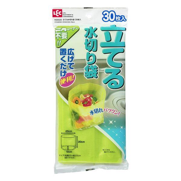 (まとめ)レック 立てる水切り袋 グリーン 30枚入 K00020 (水切りゴミ袋) 【60個セット】【日時指定不可】