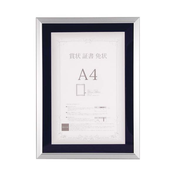 (まとめ)アートプリントジャパン E賞状シルバーA4 1000008573【×30セット】【日時指定不可】