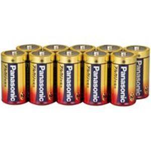 (業務用30セット) Panasonic パナソニック アルカリ乾電池 単2 LR14XJN/10S(10本)【日時指定不可】