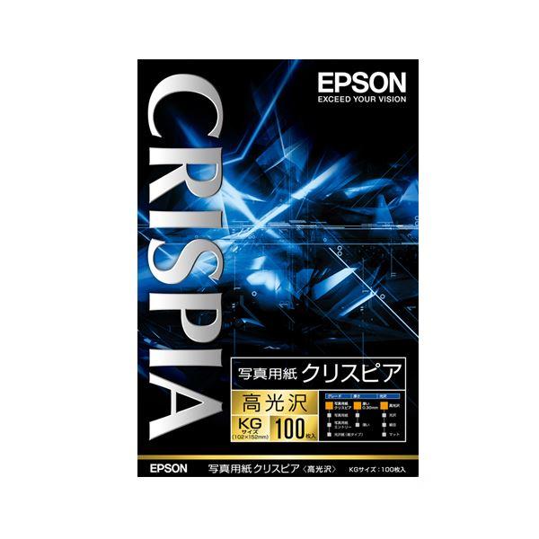 (まとめ) エプソン写真用紙クリスピア[高光沢] KGサイズ KKG100SCKR 1冊(100枚) 【×5セット】【日時指定不可】