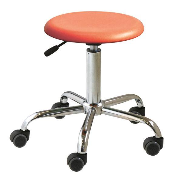キャスター付き 丸椅子 【オレンジ×クロームメッキ】 幅50cm 日本製 スチール 『ブランチブロースツール』【代引不可】【日時指定不可】