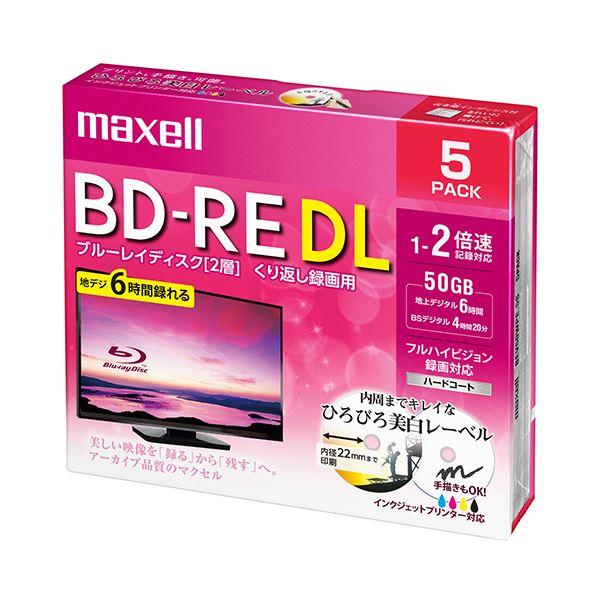 (まとめ) マクセル 録画用BD-RE DL260分 1-2倍速 ホワイトワイドプリンタブル 5mmスリムケース BEV50WPE.5S 1パック(5枚) 【×5セット】【日時指定不可】