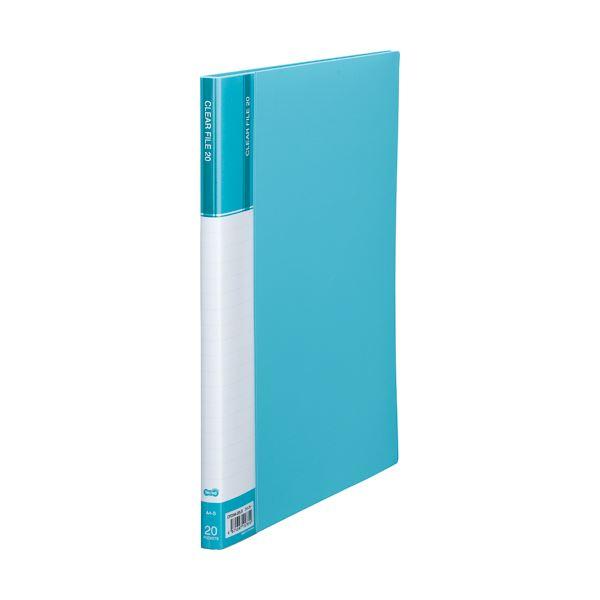 (まとめ) TANOSEE クリヤーファイル(台紙入) A4タテ 20ポケット 背幅14mm ライトブルー 1セット(10冊) 【×5セット】【日時指定不可】