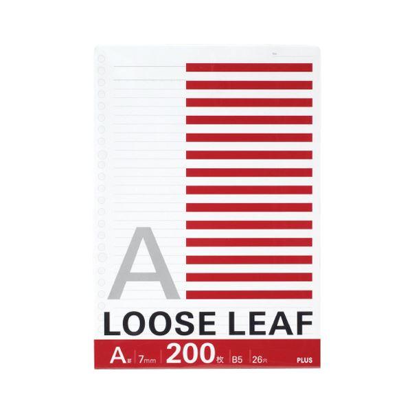 (まとめ) プラス ルーズリーフ B5 A罫 26穴NL-200A 1セット(1000枚:200枚×5パック) 【×10セット】【日時指定不可】