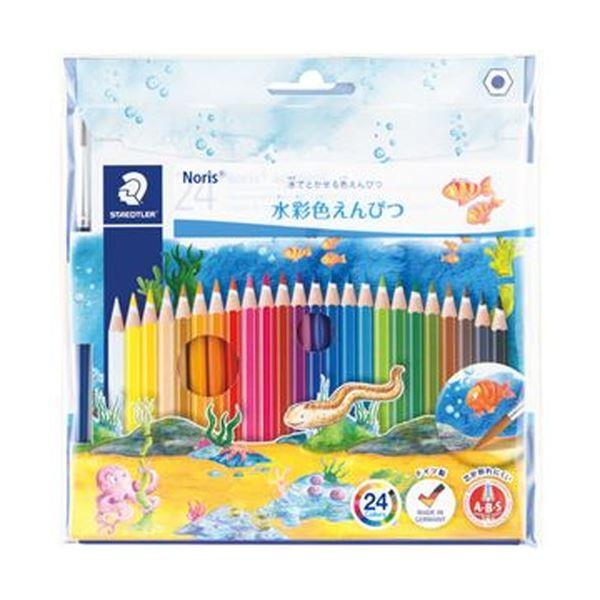 (まとめ)ステッドラー ノリスクラブ 水彩色鉛筆24色セット 14410NC24P 1パック【×10セット】【日時指定不可】