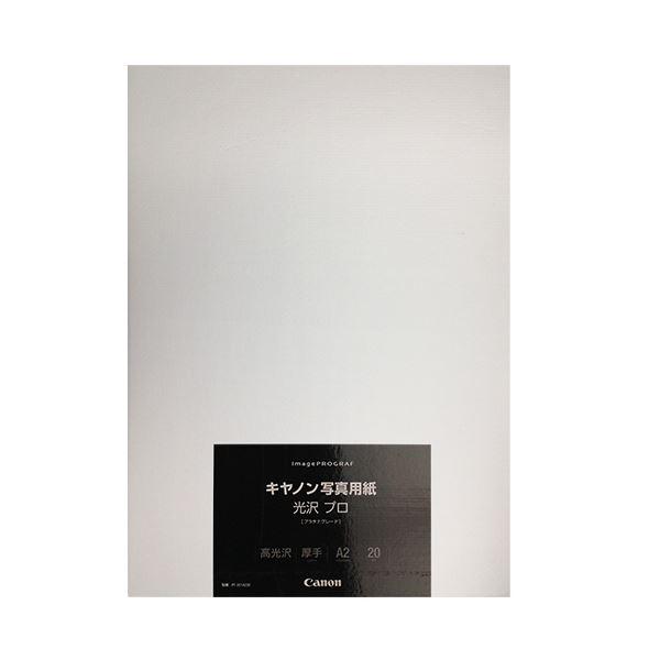 (まとめ)キヤノン 写真用紙・光沢プロ[プラチナグレード] 300g PT-201A220 A2 8666B020 1冊(20枚)【×3セット】【日時指定不可】