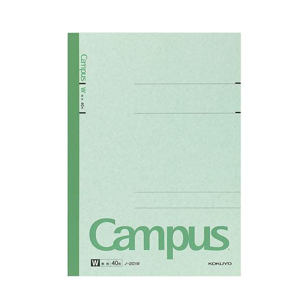 (まとめ) コクヨ キャンパスノート(特殊罫) A4 無地 40枚 ノ-201W 1セット(10冊) 【×5セット】【日時指定不可】