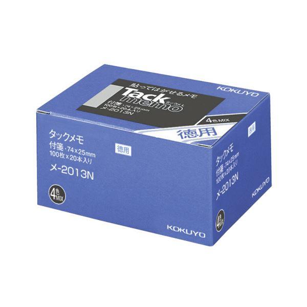 コクヨ タックメモ(お徳用・付箋タイプ)レギュラーサイズ 74×25mm 4色ミックス メ-2013N 1セット(480冊:20冊×24パック)【日時指定不可】
