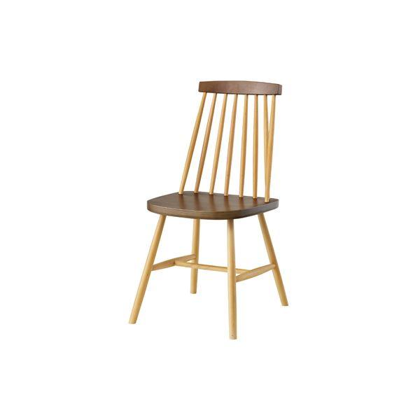 北欧風 ダイニングチェア/食卓椅子 2脚セット 【ミックス】 幅41×奥行51×高さ82cm 木製 〔キッチン 台所 リビング 店舗〕【日時指定不可】
