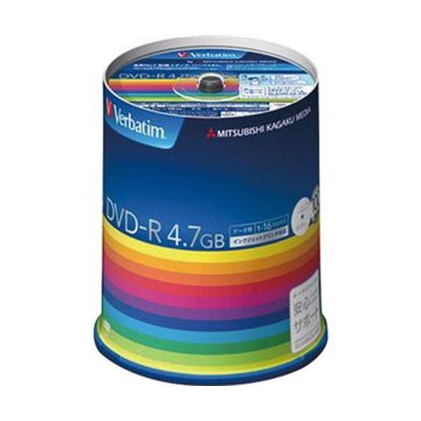 (まとめ)バーベイタム データ用DVD-R4.7GB 1-16倍速 ホワイトワイドプリンタブル スピンドルケース DHR47JP100V3 1パック(100枚)【×3セット】【日時指定不可】