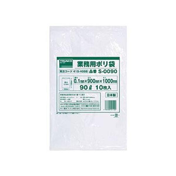 (まとめ)TRUSCO 業務用ポリ袋 0.1×90LS-0090 1パック(10枚)【×10セット】【日時指定不可】