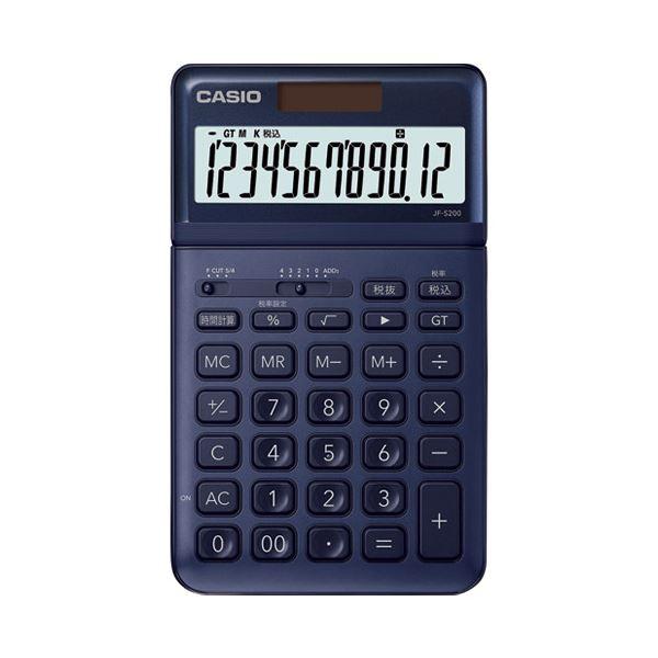 (まとめ)カシオ計算機 デザイン電卓 ネイビー JF-S200-NY-N【×5セット】【日時指定不可】
