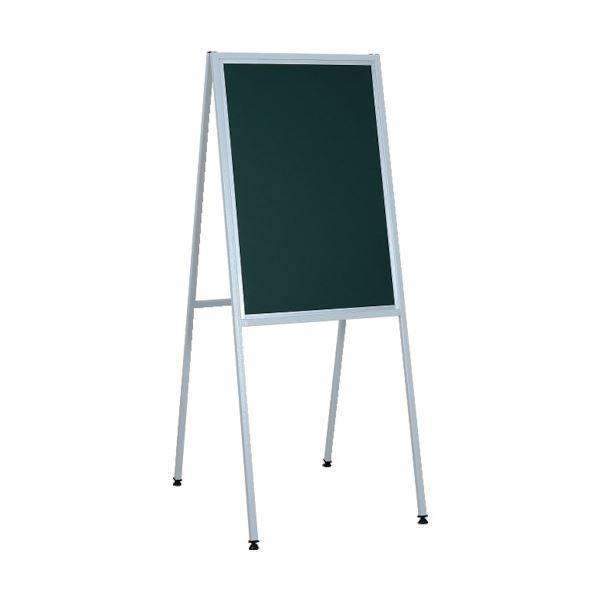 (まとめ)ライトベスト アルミ製案内版 片面 黒板MA23G 1台【×3セット】【日時指定不可】