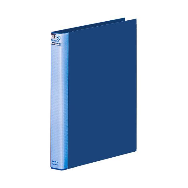 (まとめ) マルマン ダブロックファイル A4タテ 30穴 200枚収容 背幅38mm ブルー F948R-02 1冊 【×10セット】【日時指定不可】