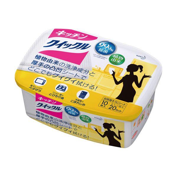 (まとめ) 花王 キッチンクイックル 本体 1箱(10枚) 【×30セット】【日時指定不可】