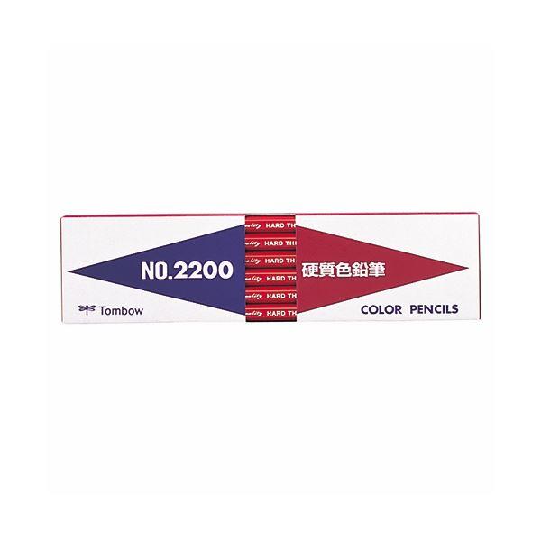 (まとめ) トンボ鉛筆 硬質色鉛筆 赤 2200-25 1箱(12本) 【×10セット】【日時指定不可】