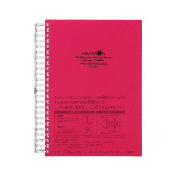 (まとめ) リヒトラブ AQUA DROPsツイストノート 超厚型 A5 B罫 赤 100枚 N-1640-3 1冊 【×30セット】【日時指定不可】
