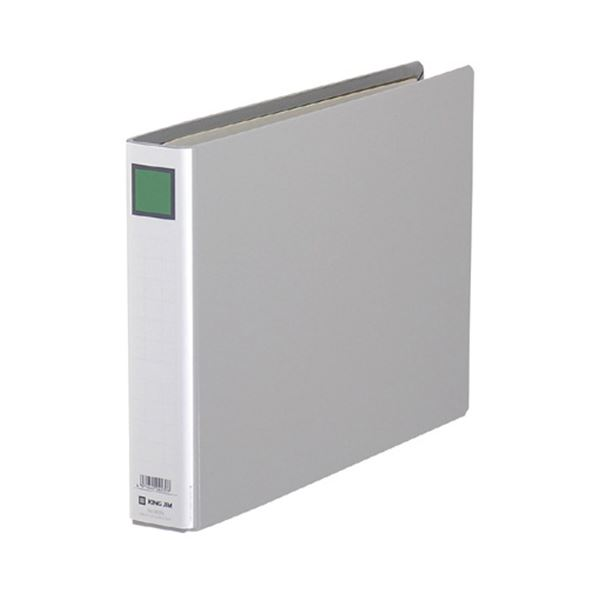 (まとめ) キングファイルG A4ヨコ 300枚収容 背幅46mm グレー 983N 1冊 【×30セット】【日時指定不可】