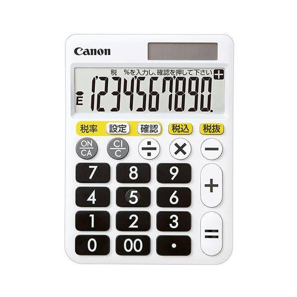(まとめ) キヤノン くっきりはっきり電卓HF-1000T 10桁 0899C001 1台 【×10セット】【日時指定不可】