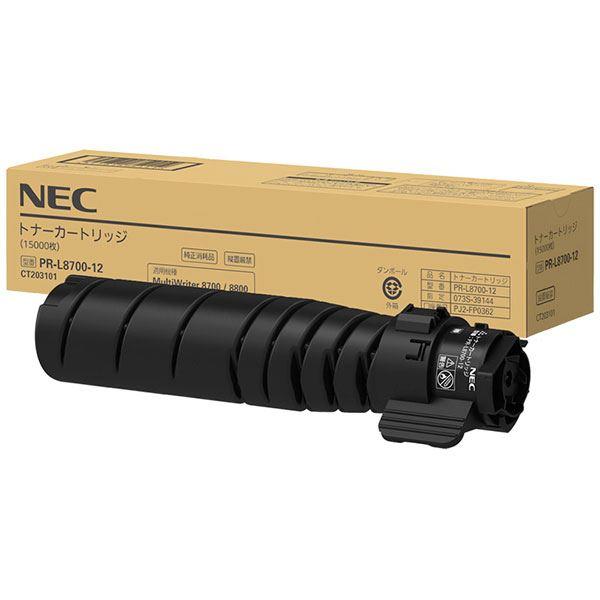 (まとめ)【純正品】NEC PR-L8700-12 トナーカートリッジ (15K)【×5セット】【日時指定不可】