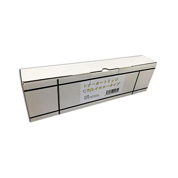 (まとめ)SPトナー C710 汎用品 イエロー1個【×3セット】【日時指定不可】
