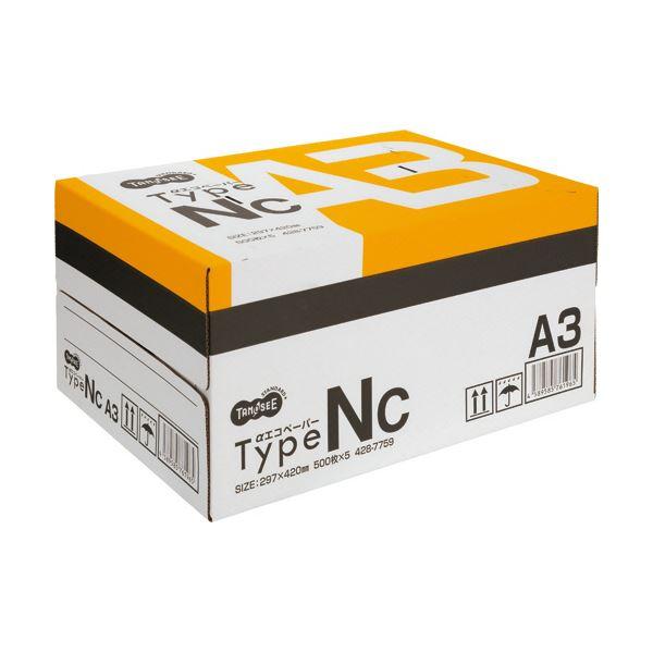 『1年保証』 ナチュラル色のクイックパッケージ式タイプ まとめ TANOSEE αエコペーパータイプNC A3 2500枚:500枚×5冊 1箱 日時指定不可 ×3セット 送料無料カード決済可能