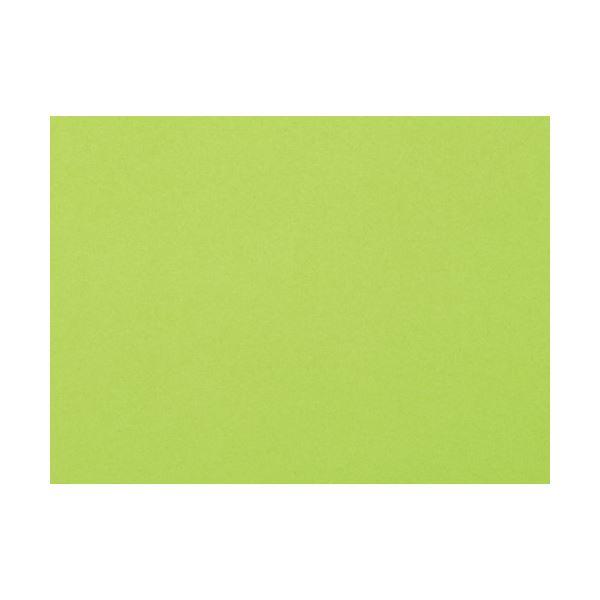 (まとめ)大王製紙 再生色画用紙4ツ切10枚 マスカット【×50セット】【日時指定不可】