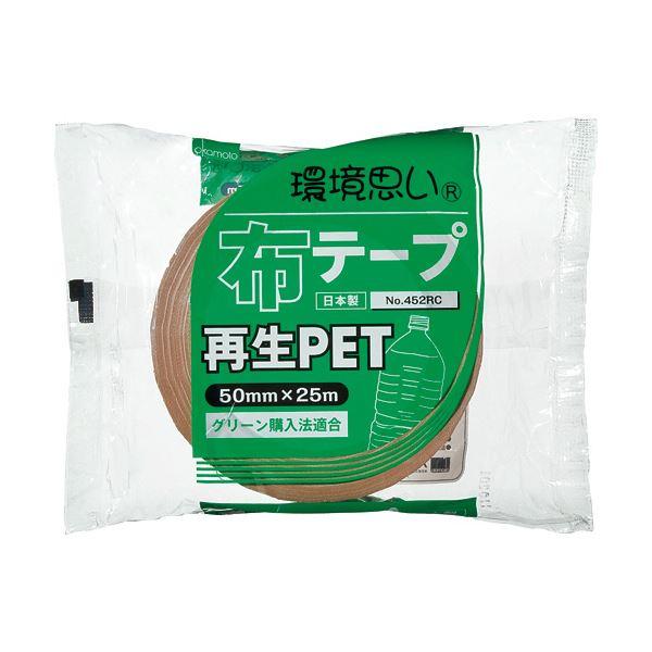 (まとめ) オカモト 再生PET布テープ 環境思い 50mm×25m 452RC 1巻 【×30セット】【日時指定不可】