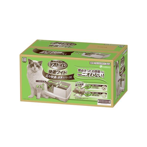 デオトイレ 快適ワイド 本体セット (ペット用品)【日時指定不可】