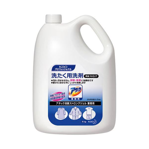 (まとめ) 花王 アタック消臭ストロング ジェル 業務用 4kg【×5セット】【日時指定不可】