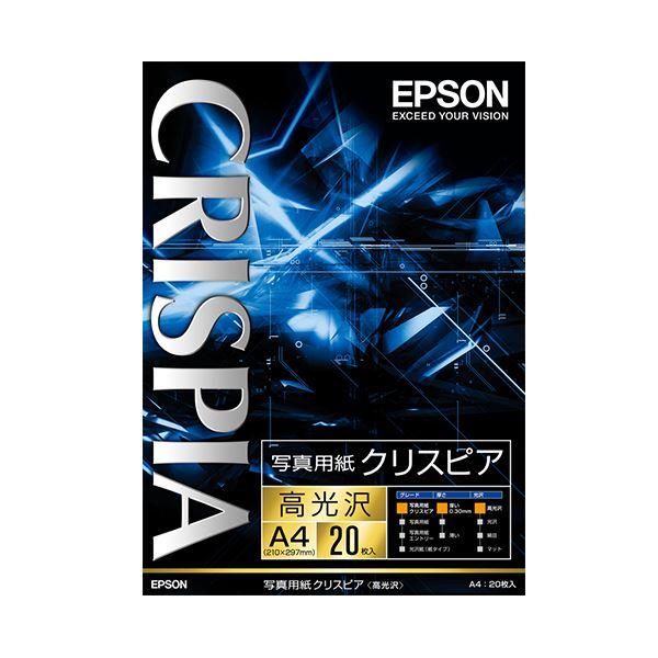 (まとめ) エプソン EPSON 写真用紙クリスピア<高光沢> A4 KA420SCKR 1冊(20枚) 【×5セット】【日時指定不可】