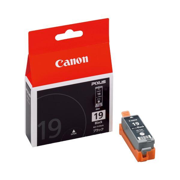 (まとめ) キヤノン Canon インクタンク BCI-19BK ブラック 1506B001 1個 【×10セット】【日時指定不可】