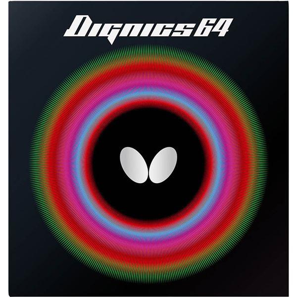 Butterfly(バタフライ) ハイテンション裏ラバー DIGNICS 64 ディグニクス64 ブラック 特厚【日時指定不可】