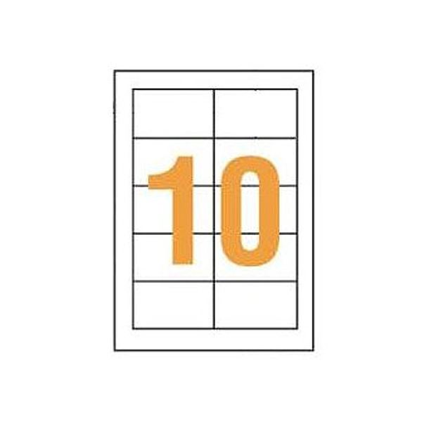 【×3セット】【日時指定不可】 (まとめ)ライオン事務器 LPタックラベル 1パック(1000片:10片×100シート) 51×86mm A4判 LP-210