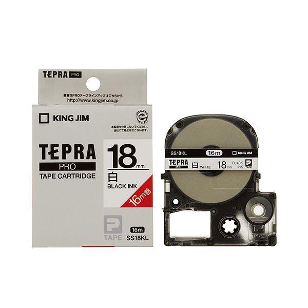 (まとめ) キングジム テプラ PRO テープカートリッジ ロングタイプ 18mm 白/黒文字 SS18KL 1個 【×10セット】【日時指定不可】