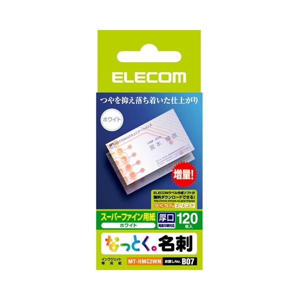 (まとめ) エレコム なっとく名刺スーパーファイン用紙 カットタイプ 名刺サイズ ホワイト 厚口 MT-HMC2WN 1冊(120シート) 【×30セット】【日時指定不可】