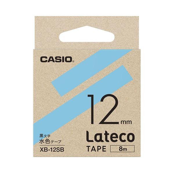 (まとめ)カシオ計算機 ラテコ専用テープXB-12SB 水色に黒文字(×30セット)【日時指定不可】