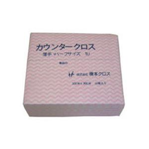 橋本クロスカウンタークロス(ハーフ)薄手 ピンク 1UP 1箱(1200枚)【日時指定不可】