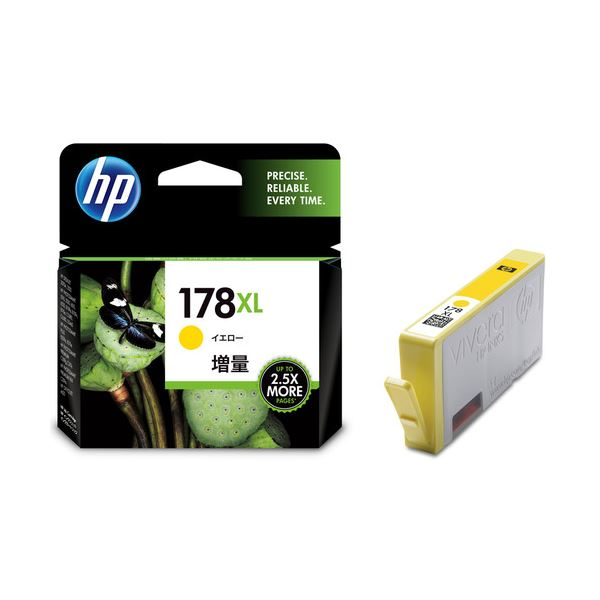 (まとめ) HP178XL インクカートリッジ イエロー 増量 CB325HJ 1個 【×10セット】【日時指定不可】
