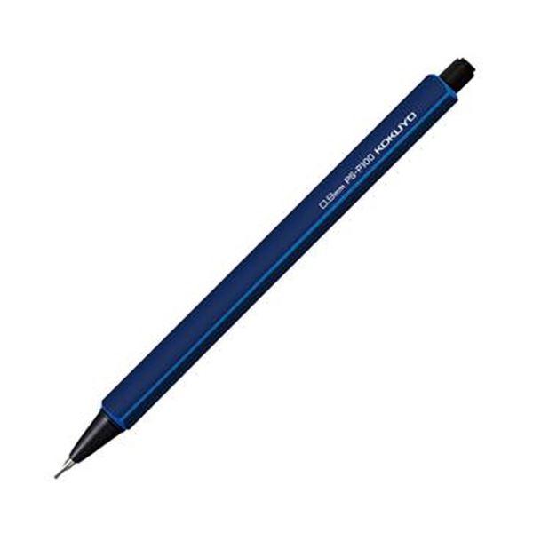 (まとめ)コクヨ 鉛筆シャープ 0.9mm(軸色:ダークブルー)PS-P100DB-1P 1セット(10本)【×10セット】【日時指定不可】