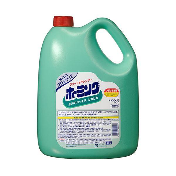 (まとめ) 花王 ホーミングクレンザー 業務用 6kg 1本 【×5セット】【日時指定不可】
